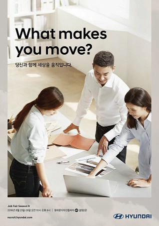 http://juyeonlee.com/files/gimgs/th-113_113_jobfair_v2.jpg