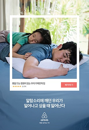 http://juyeonlee.com/files/gimgs/th-134_juyeonlee_airbnb_13.jpg