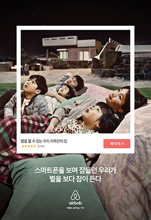 http://juyeonlee.com/files/gimgs/th-134_juyeonlee_airbnb_14.jpg