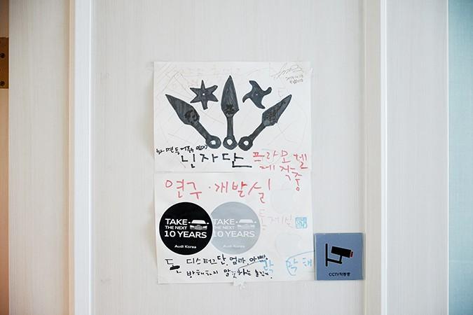 http://juyeonlee.com/files/gimgs/th-145_juyeonleecom_boldjournal6_0702.jpg
