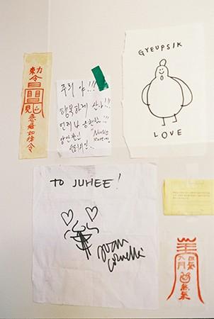 http://juyeonlee.com/files/gimgs/th-157_ju_d02_19.jpg