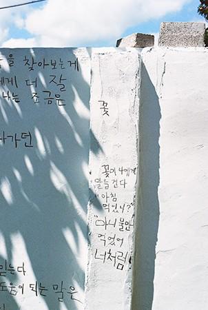 http://juyeonlee.com/files/gimgs/th-189_isoo09.jpg