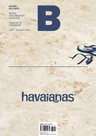 http://juyeonlee.com/files/gimgs/th-57_no18_Havaianas_cover-2.jpg