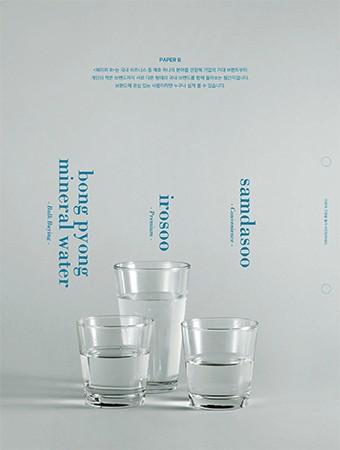 http://juyeonlee.com/files/gimgs/th-60_paperB_no01_bottled water-19.jpg