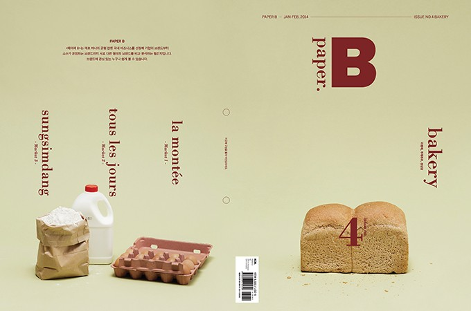 http://juyeonlee.com/files/gimgs/th-60_paperB_no04_bakery_Page_01.jpg