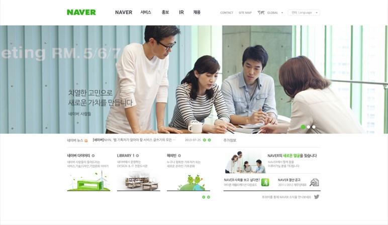 http://juyeonlee.com/files/gimgs/th-66_juyeonlee_naver201308.jpg